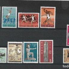 Sellos: GRECIA 1962 Y 1969 SERIES COMPLETAS ** - 2/42. Lote 153572818
