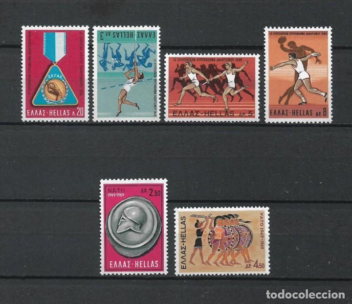GRECIA 1969 ** NUEVO SC 945/946 - 2/42 (Sellos - Extranjero - Europa - Grecia)
