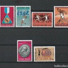 Sellos: GRECIA 1969 ** NUEVO SC 945/946 - 2/42. Lote 196322903