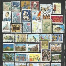 Sellos: R326-LOTE SELLOS GRECIA SIN TASAR,SIN REPETIDOS,ESCASOS. -GREECE STAMPS LOT WITHOUT PRICING WITHOUT. Lote 229692080
