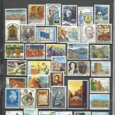 Sellos: R327-LOTE SELLOS GRECIA SIN TASAR,SIN REPETIDOS,ESCASOS. -GREECE STAMPS LOT WITHOUT PRICING WITHOUT. Lote 229692150