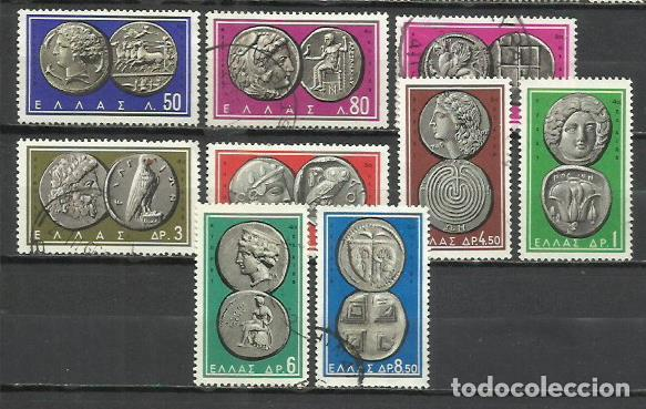 R109-GRECIA SERIE COMPLETA MONEDAS GRIEGAS 1963 Nº785/93 USADO,BUENA CALIDAD.GREECE -GRIECHENLAND- G (Sellos - Extranjero - Europa - Grecia)