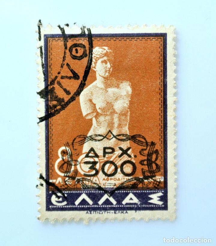 SELLO POSTAL GRECIA 1946, 300 ₯ , MITOLOGIA, OVERPRINT SOBRECARGO SOBRE 8, USADO (Sellos - Extranjero - Europa - Grecia)