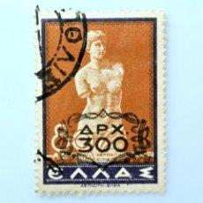 Sellos: SELLO POSTAL GRECIA 1946, 300 ₯ , MITOLOGIA, OVERPRINT SOBRECARGO SOBRE 8, USADO. Lote 236827595