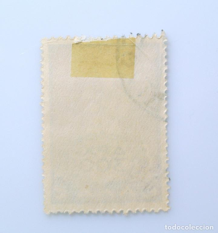 Sellos: SELLO POSTAL GRECIA 1946, 300 ₯ , MITOLOGIA, OVERPRINT SOBRECARGO SOBRE 8, USADO - Foto 2 - 236827595