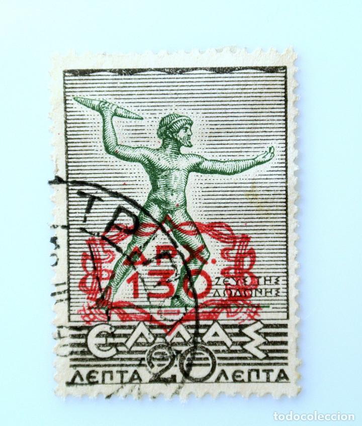 SELLO POSTAL GRECIA 1946, 130 ₯ , MITOLOGIA, OVERPRINT SOBRECARGO SOBRE 20, USADO (Sellos - Extranjero - Europa - Grecia)