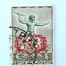 Sellos: SELLO POSTAL GRECIA 1946, 130 ₯ , MITOLOGIA, OVERPRINT SOBRECARGO SOBRE 20, USADO. Lote 236923400