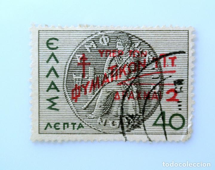 SELLO POSTAL GRECIA 1945, 2 ₯ ,FONDO DE LUCHA CONTRA LA TUBERCULOSIS, OVPT IMPUESTOS POSTALES, USADO (Sellos - Extranjero - Europa - Grecia)