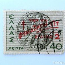 Sellos: SELLO POSTAL GRECIA 1945, 2 ₯ ,FONDO DE LUCHA CONTRA LA TUBERCULOSIS, OVPT IMPUESTOS POSTALES, USADO. Lote 236924245