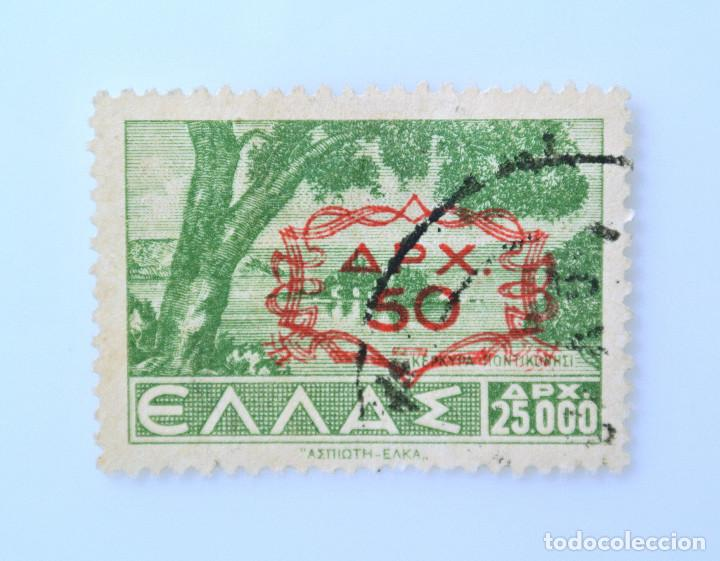 SELLO POSTAL GRECIA 1946, 50 ₯ ,PONTICONISSI, CORFU, OVERPRINT SOBRECARGADO, USADO (Sellos - Extranjero - Europa - Grecia)
