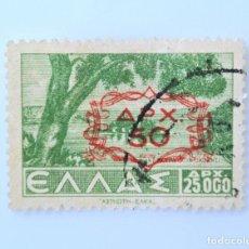 Sellos: SELLO POSTAL GRECIA 1946, 50 ₯ ,PONTICONISSI, CORFU, OVERPRINT SOBRECARGADO, USADO. Lote 236925635
