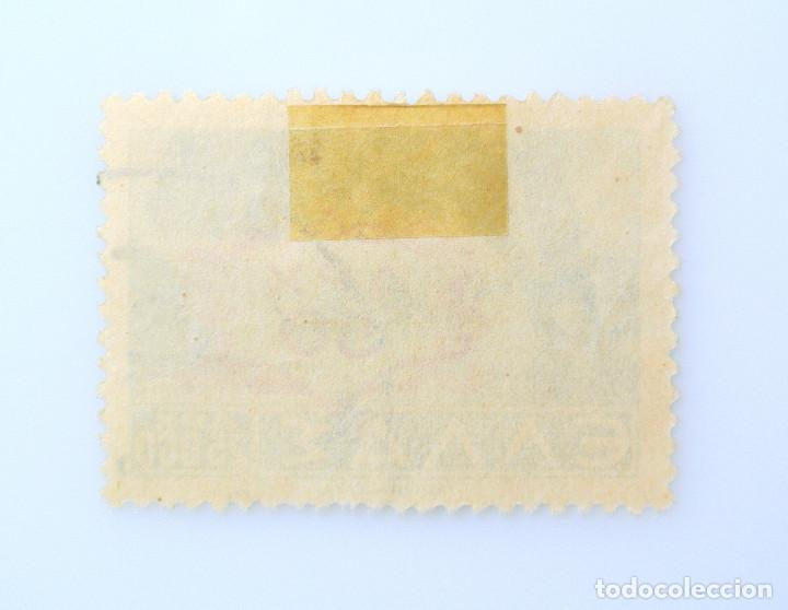 Sellos: SELLO POSTAL GRECIA 1946, 50 ₯ ,Ponticonissi, Corfu, overprint SOBRECARGADO, USADO - Foto 2 - 236925635