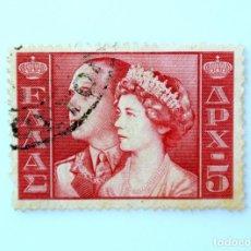 Sellos: SELLO POSTAL GRECIA 1956, 5 ₯ ,REY PAUL Y REINA FREDERICKA, USADO. Lote 236926735