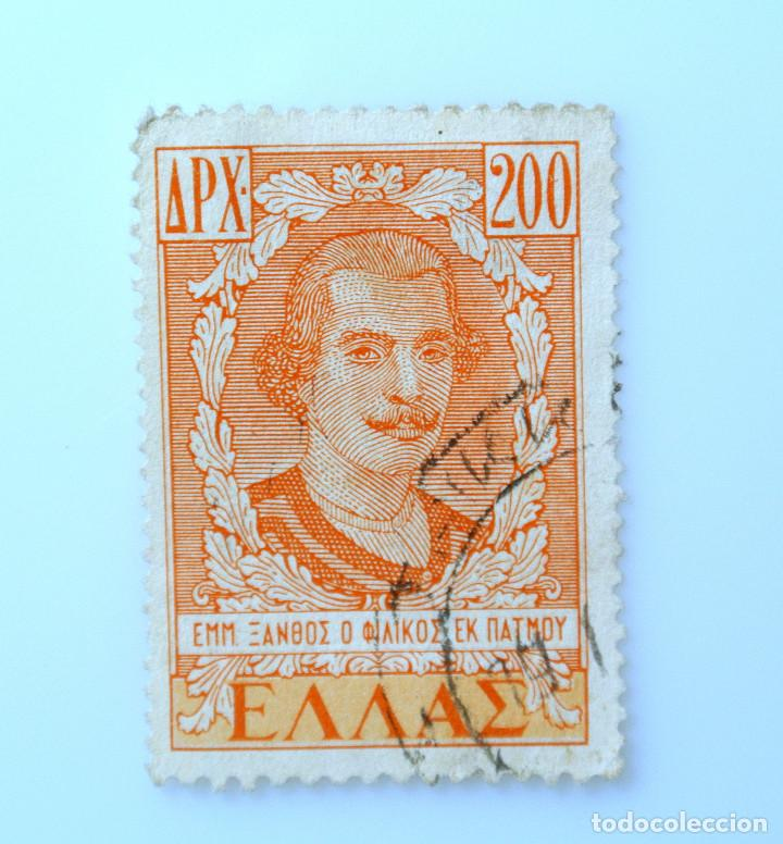 SELLO POSTAL GRECIA 1950, 200 ₯ ,EMANUEL XANTHOS, REGRESO DE LAS ISALAS DEDOKANES A GRECIA USADO (Sellos - Extranjero - Europa - Grecia)