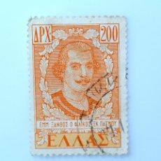 Sellos: SELLO POSTAL GRECIA 1950, 200 ₯ ,EMANUEL XANTHOS, REGRESO DE LAS ISALAS DEDOKANES A GRECIA USADO. Lote 236927800