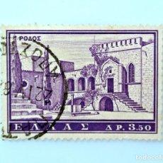 Sellos: SELLO POSTAL GRECIA 1961, 3,50 ₯ , ISLA DE RHODOS, USADO. Lote 236930365