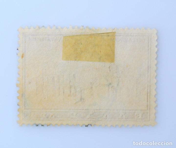 Sellos: SELLO POSTAL GRECIA 1961, 1 ₯ , IGLESIA DE SANTA CATHERINE, TESSALONIKI, USADO - Foto 2 - 236931020