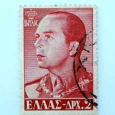 Sellos: SELLO POSTAL GRECIA 1957, 2 ₯ , REY PAUL, USADO. Lote 236931790