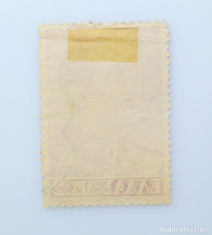 Sellos: SELLO POSTAL GRECIA 1957, 2 ₯ , REY PAUL, USADO - Foto 2 - 236931790