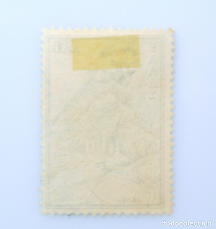 Sellos: SELLO POSTAL GRECIA 1961, 6 ₯ , TEMPLO DE APOLO, DELPHI, USADO - Foto 2 - 236932515