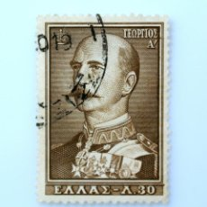Sellos: SELLO POSTAL GRECIA 1956, 30 ₯ , REY GEORGE I, USADO. Lote 236933360