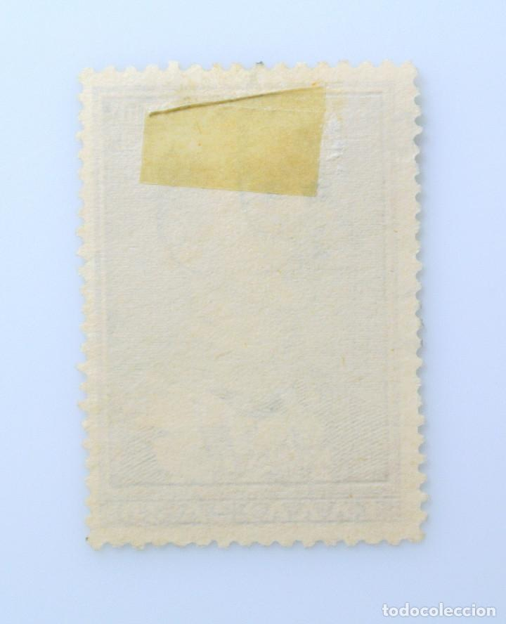 Sellos: SELLO POSTAL GRECIA 1956, 30 ₯ , REY GEORGE I, USADO - Foto 2 - 236933360