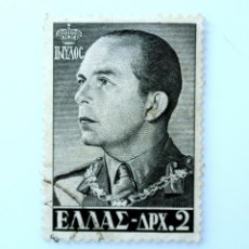 Sellos: SELLO POSTAL GRECIA 1956, 2 ₯ , REY PAUL, USADO. Lote 236933955