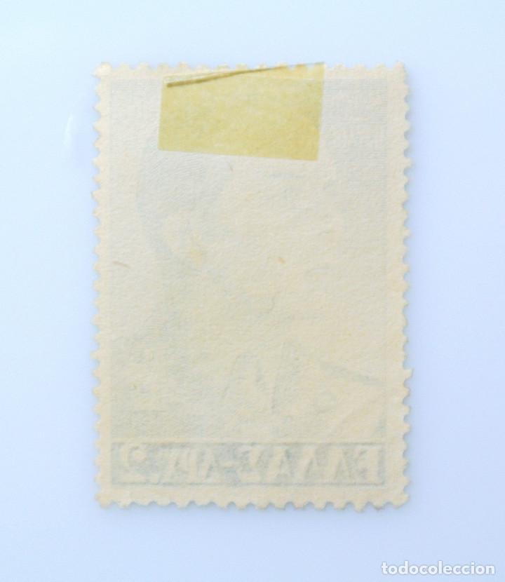 Sellos: SELLO POSTAL GRECIA 1956, 2 ₯ , REY PAUL, USADO - Foto 2 - 236933955