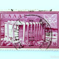 Sellos: SELLO POSTAL GRECIA 1961, 2,50 ₯ , EDIFICIO DEL REACTOR NUCLEAR DEMOCRITO, USADO. Lote 236937165