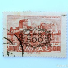 Sellos: SELLO POSTAL GRECIA 1946, 500 ₯ , ISLA , SOBRECARGO 500 SOBRE 5,000,000, USADO. Lote 236939335