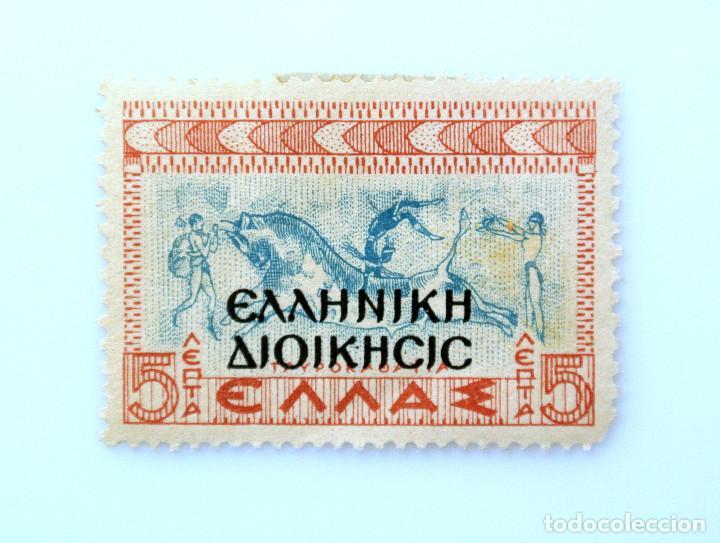 """SELLO POSTAL GRECIA 1937, 5 ₯ , CARRERA DE TOROS """"TAVROKATHAPSIA"""" CRETA MINOICA, OVPT. SIN USAR (Sellos - Extranjero - Europa - Grecia)"""