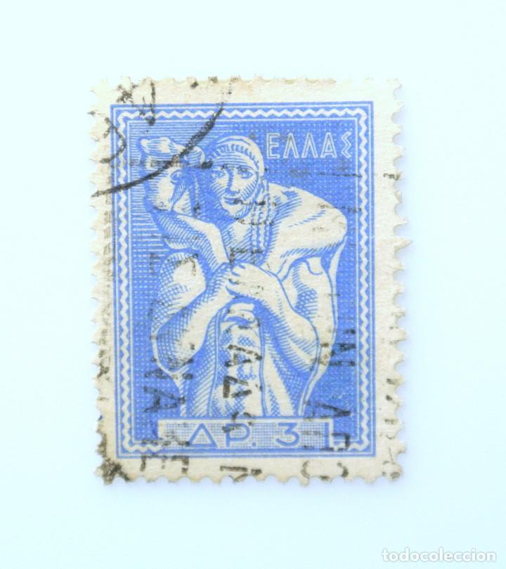 SELLO POSTAL GRECIA 1960, 3 ₯ , ESCULTURA DE PASTOR, USADO (Sellos - Extranjero - Europa - Grecia)