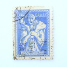 Sellos: SELLO POSTAL GRECIA 1960, 3 ₯ , ESCULTURA DE PASTOR, USADO. Lote 236942700