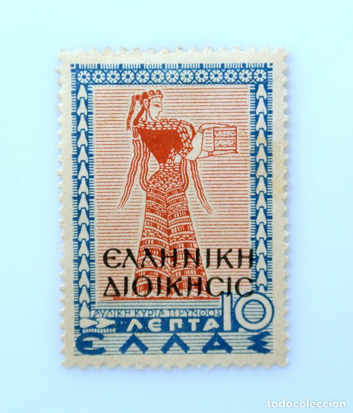 SELLO POSTAL GRECIA 1938, 10 ₯ , SEÑORA DE LA CORTE DE TIRINTO, OVPERTIND NEGRO, SIN USAR (Sellos - Extranjero - Europa - Grecia)