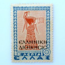 Sellos: SELLO POSTAL GRECIA 1938, 10 ₯ , SEÑORA DE LA CORTE DE TIRINTO, OVPERTIND NEGRO, SIN USAR. Lote 236944145