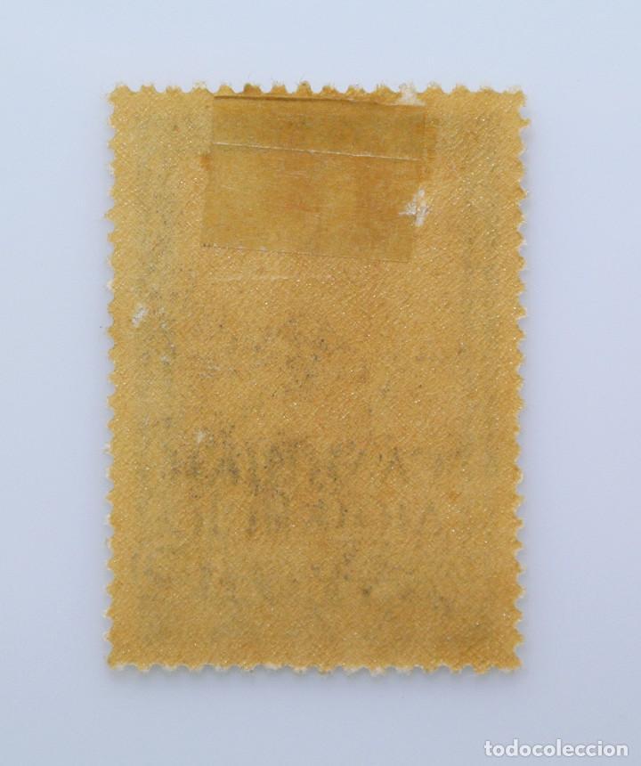 Sellos: SELLO POSTAL GRECIA 1938, 10 ₯ , SEÑORA DE LA CORTE DE TIRINTO, OVPERTIND NEGRO, SIN USAR - Foto 2 - 236944145