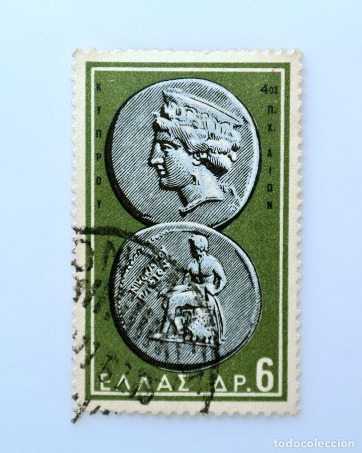 SELLO POSTAL GRECIA 1959, 6 ₯ ,MONEDAS AFRODITA Y APOLO, CHIPRE, SIGLO IV ADC, USADO (Sellos - Extranjero - Europa - Grecia)