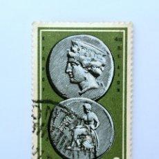 Sellos: SELLO POSTAL GRECIA 1959, 6 ₯ ,MONEDAS AFRODITA Y APOLO, CHIPRE, SIGLO IV ADC, USADO. Lote 236945500