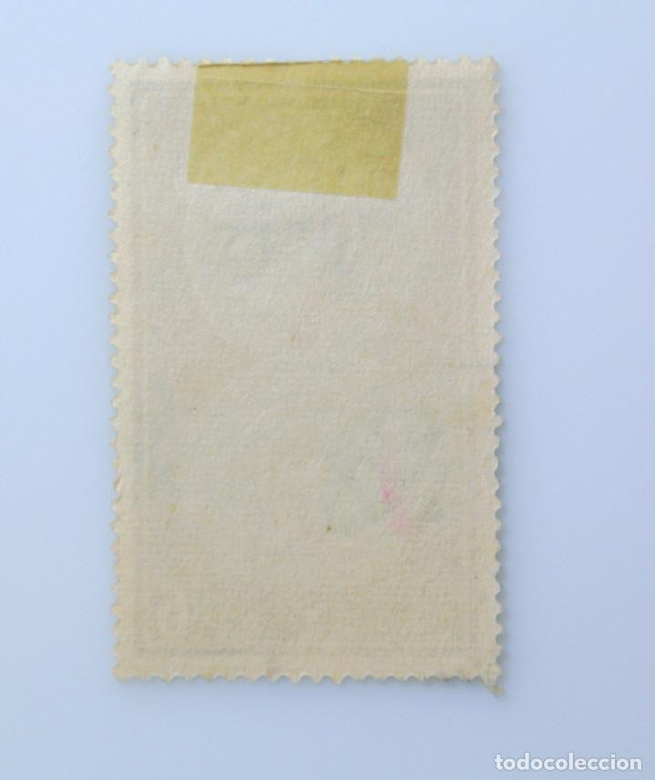 Sellos: SELLO POSTAL GRECIA 1959, 6 ₯ ,MONEDAS AFRODITA Y APOLO, CHIPRE, SIGLO IV ADC, USADO - Foto 2 - 236945500
