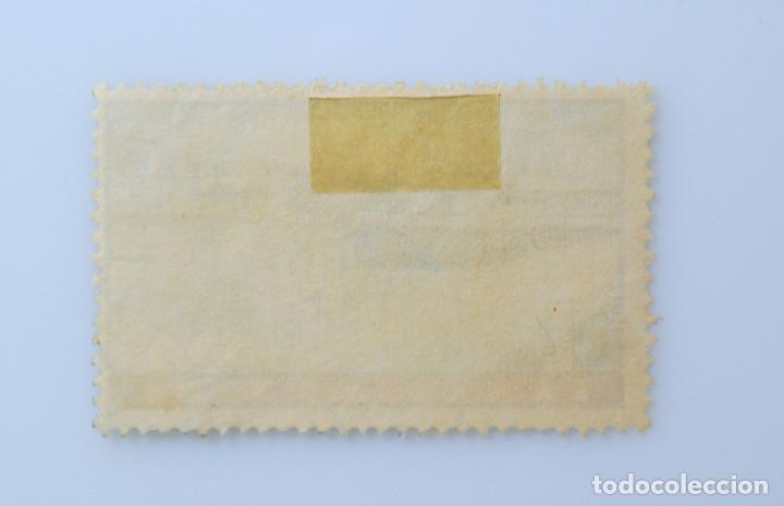 Sellos: SELLO POSTAL GRECIA 1958, 10 ₯ , PUERTO PIREO, USADO - Foto 2 - 236947995