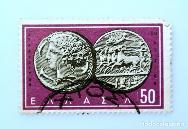 SELLO POSTAL GRECIA 1959, 50 ₯ , MONEDAS ARETHOUSA Y CAHRIOT, CIRACUSA, SIGLO V ADC, USADO (Sellos - Extranjero - Europa - Grecia)