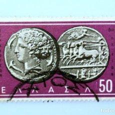 Sellos: SELLO POSTAL GRECIA 1959, 50 ₯ , MONEDAS ARETHOUSA Y CAHRIOT, CIRACUSA, SIGLO V ADC, USADO. Lote 236949495