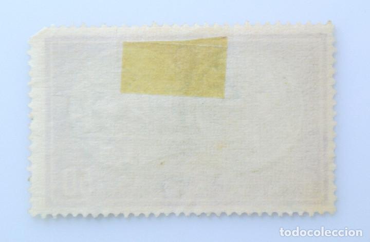 Sellos: SELLO POSTAL GRECIA 1959, 50 ₯ , MONEDAS ARETHOUSA Y CAHRIOT, CIRACUSA, SIGLO V ADC, USADO - Foto 2 - 236949495