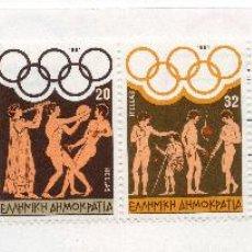 Sellos: GRECIA, 1984 , BOOKLET, MICHEL MH2. Lote 237441775