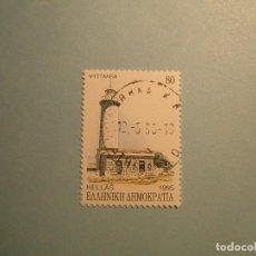 Sellos: GRECIA 1995 - FAROS Y TORRES - ISLA PSYTTALEIA.. Lote 237748430