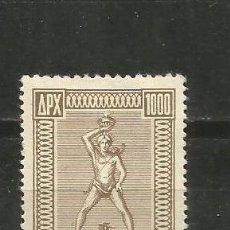 Sellos: GRECIA YVERT NUM. 561 ** NUEVO SIN FIJASELLOS. Lote 237980295