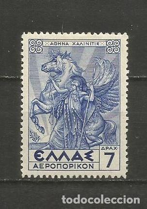 GRECIA CORREO AEREO YVERT NUM. 25 * NUEVO CON FIJASELLOS (Sellos - Extranjero - Europa - Grecia)