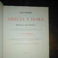 Sellos: LOS DIOSES DE GRECIA Y ROMA, VÍCTOR GEBHARDT, 1881. Lote 240274920