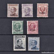 Sellos: ISLAS DEL EGEO. ISLA DE KARKI, SELLOS DE 1912. Lote 242172690