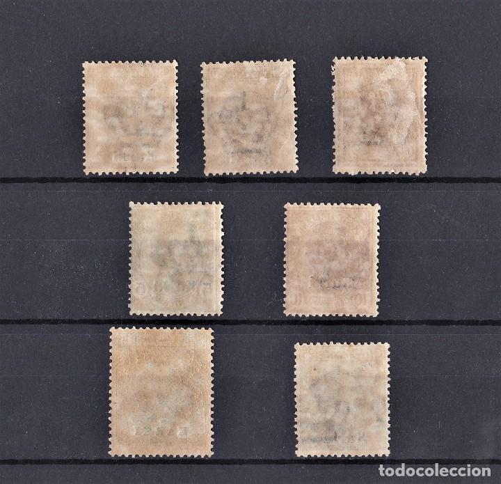 Sellos: Islas del egeo. isla de Karki, sellos de 1912 - Foto 2 - 242172690